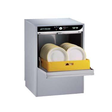 MVP Group LLC 737-E dish machines