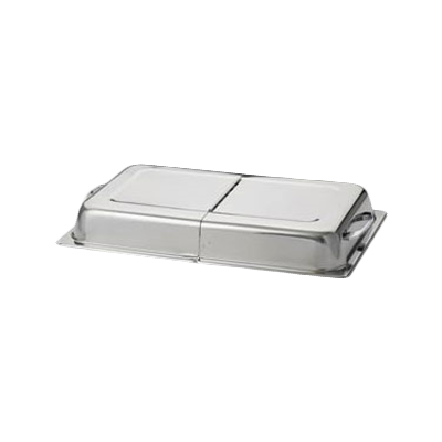 Royal Industries ROY COH 1 CH chafing dish cover
