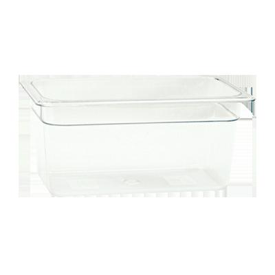 Thunder Group PLPA8136 food pan, plastic